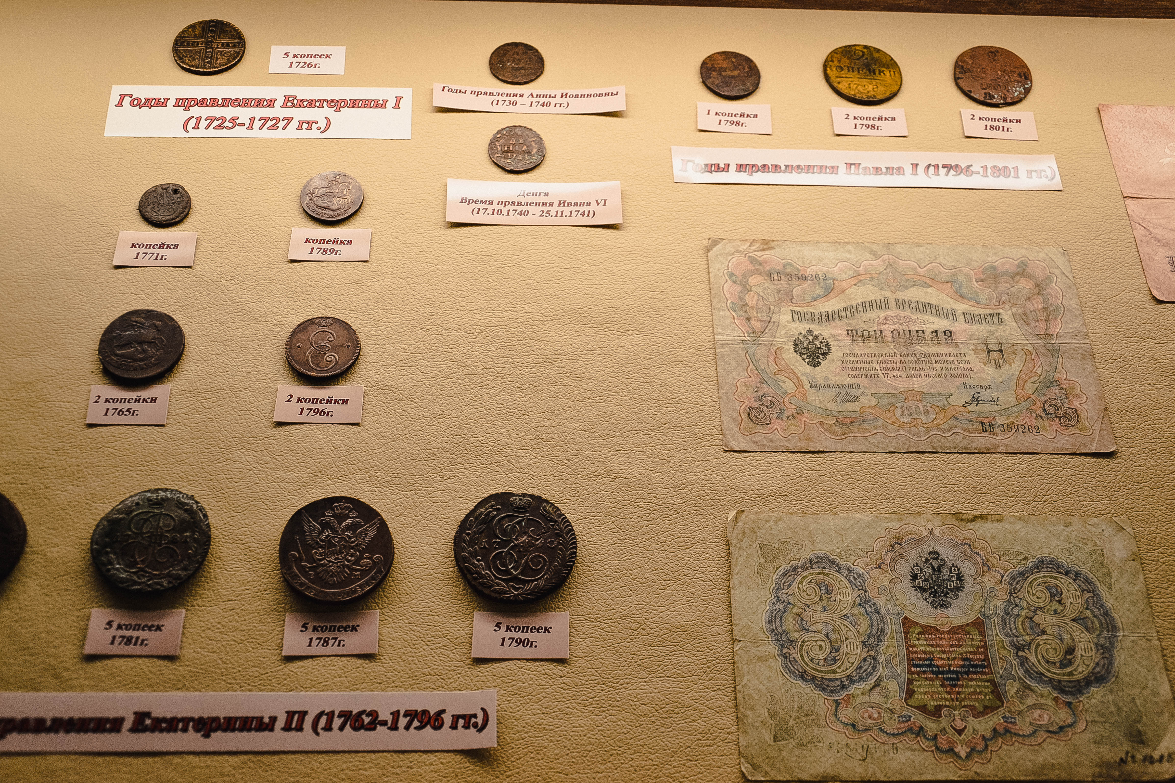 интернет магазин монет coins