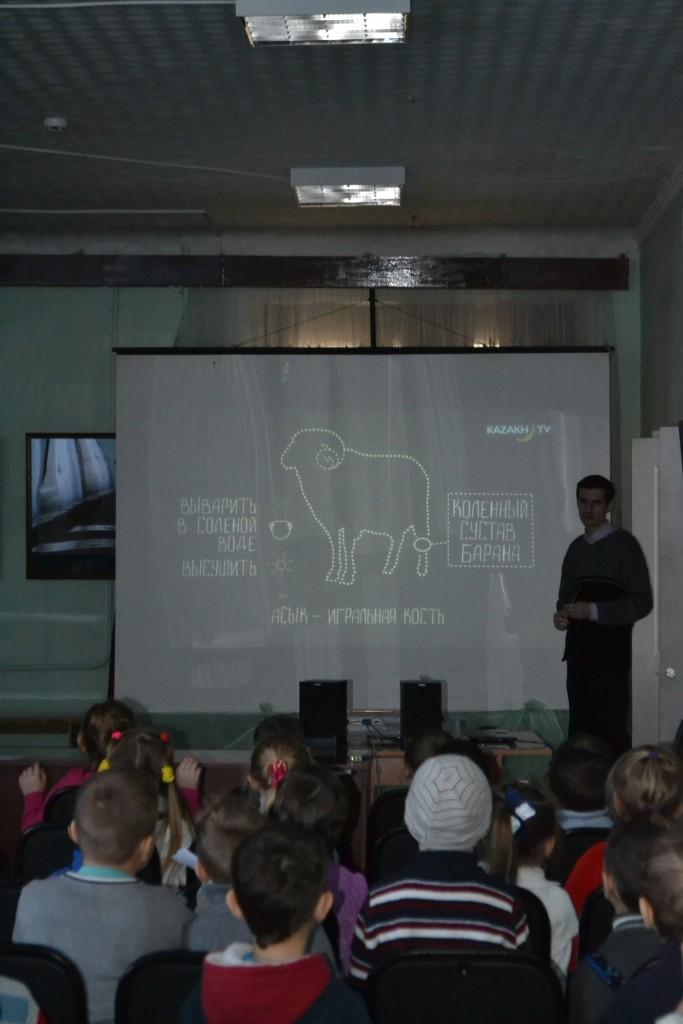 перед игрой дети наглядно познакомились с ходом игры в 3-х минутном фильме