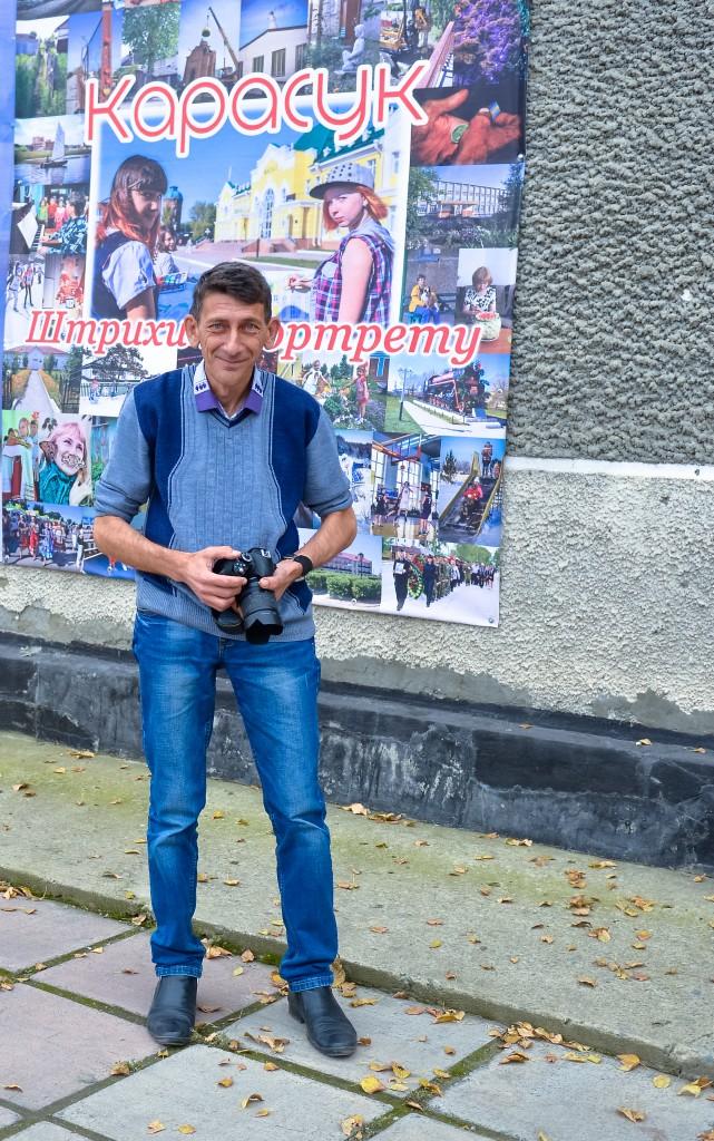Юрий Ткаченко фотограф, член союза писателей, патриот Карасука и прекрасный человек