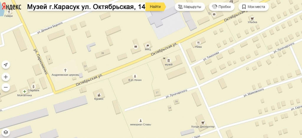 карта музей Карасук