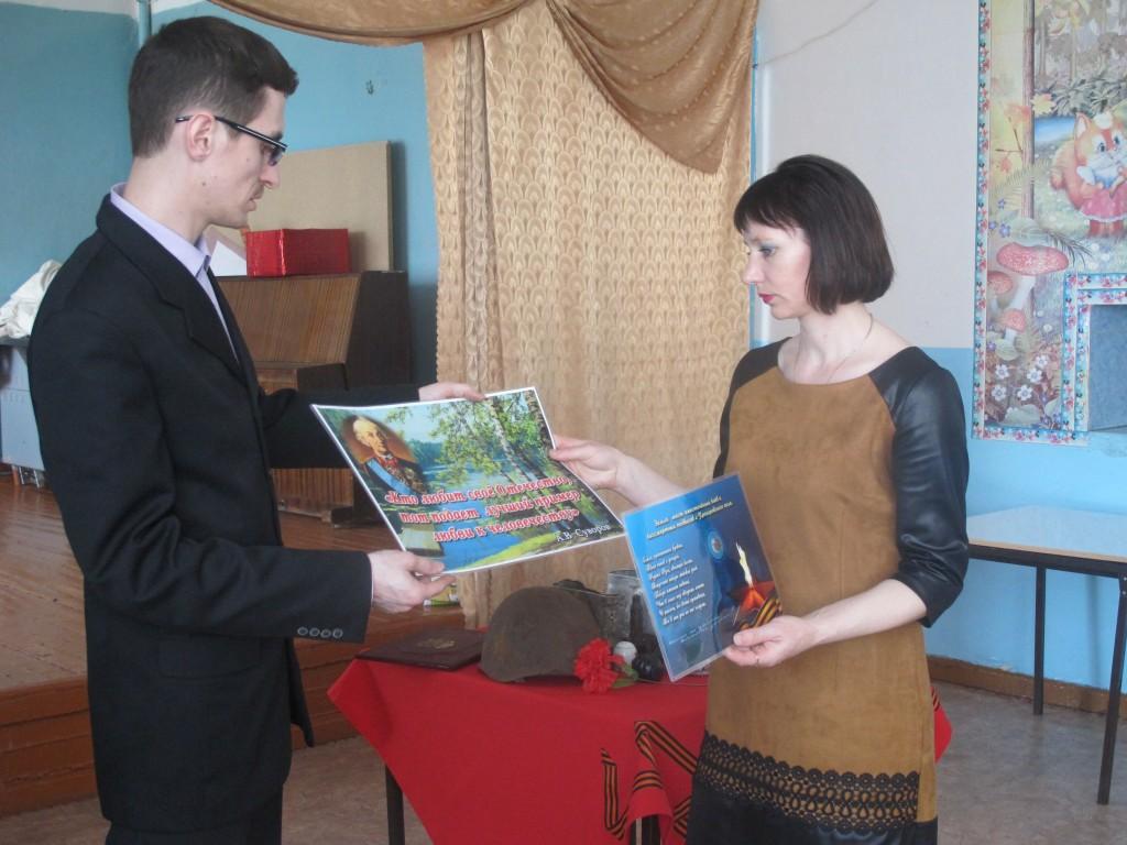 Вручение капсулы со священной землёй Верх-Каргатской школе Здвинского района