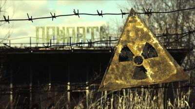 чернобыль музей карасук
