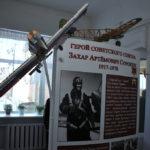 выставка музея в Чернокурье