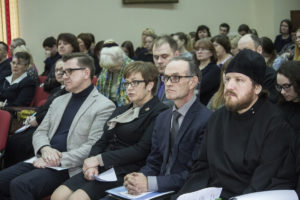 конференция Кемерово март 2018 Исаченко А.В.